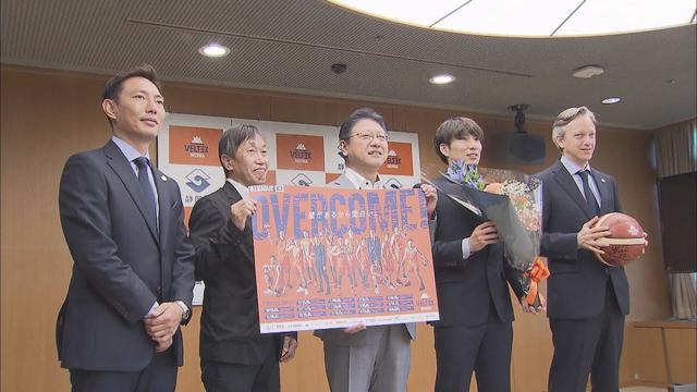 画像: プロバスケB3 ベルテックス静岡が優勝とB2昇格を誓う youtu.be