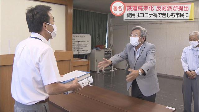 画像: 鉄道高架事業の反対派が静岡・沼津市長に署名を提出 「コロナ禍で困窮する市民が優先…」 youtu.be