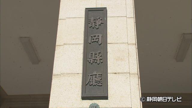 画像: 【速報 新型コロナ】静岡県管轄で3人死亡