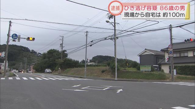 画像: 浜松市北区のひき逃げ事件 重体の女性が死亡 逮捕された男は容疑を一部否認