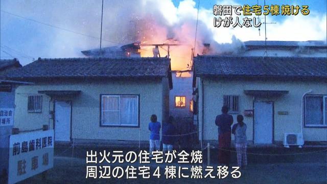 画像: 住宅5棟が焼ける…住民は全員避難してけが人はおらず 静岡・磐田市 youtu.be