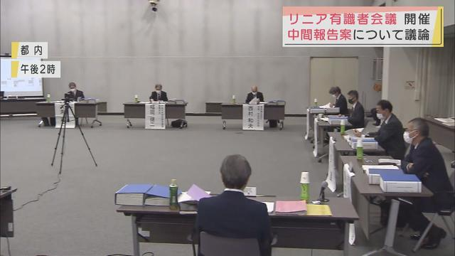 画像: 静岡県のリニア工事に伴う大井川の水への影響は…5カ月ぶりに国の有識者会議 JR東海は取り組みを報告 youtu.be