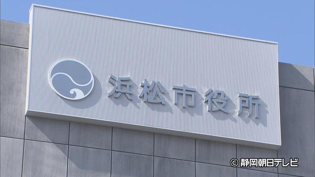 画像: 【速報 新型コロナ】浜松市3人感染 中等症が1人