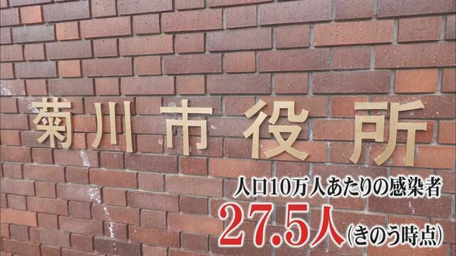 画像: 10万人あたりの感染者数が27.5人の菊川市は…