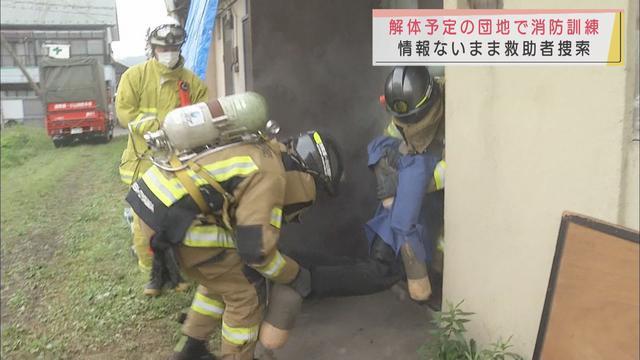 画像: 本番さながらの緊張感 解体予定の市営住宅で消防訓練 静岡・御殿場市