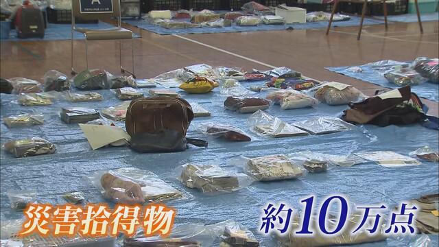 画像1: 泥に埋まった被災地…見つかった災害拾得物は10万点 思い出の写真も泥だらけに…1枚1枚洗って被災者に 静岡・熱海市の土石流災害