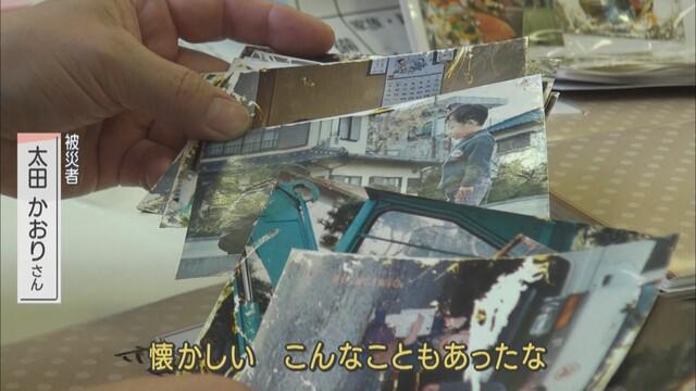 画像2: 拾得物が被災者の元へ