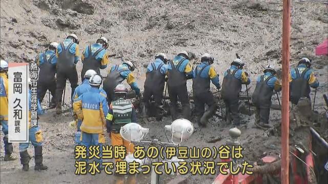 画像2: 泥に埋まった被災地…見つかった災害拾得物は10万点 思い出の写真も泥だらけに…1枚1枚洗って被災者に 静岡・熱海市の土石流災害