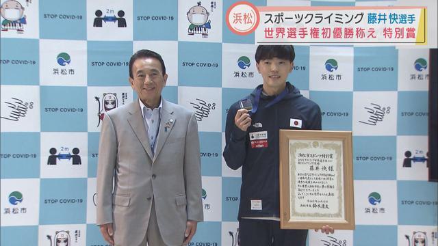 画像: 鈴木市長からスポーツ特別賞