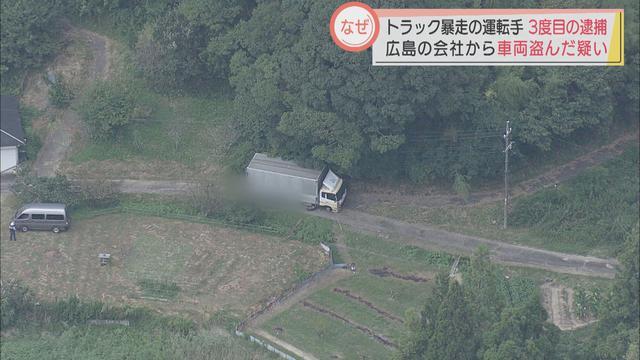 画像: トラック暴走の男 運送会社から盗んだ容疑で再逮捕 静岡・袋井市