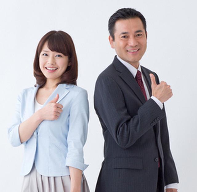 画像: 東京でアナ説明会やります!