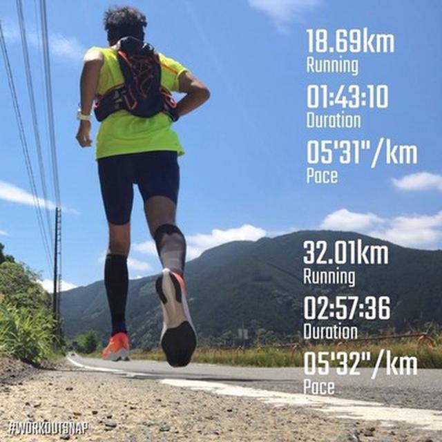 画像2: 50歳!10時間で100キロ走れるか!?
