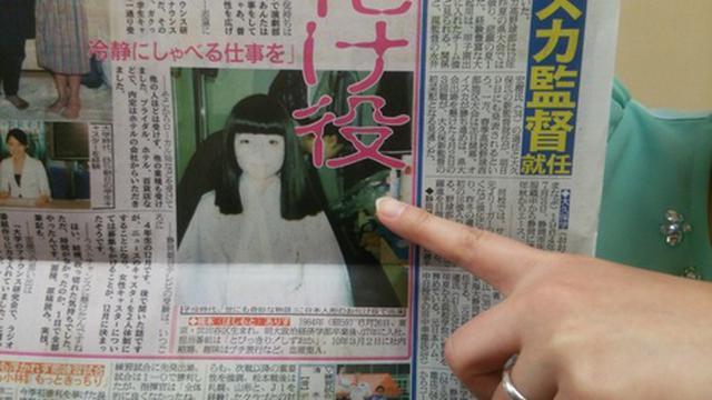 画像2: 衝撃の過去は…日刊スポーツで!!