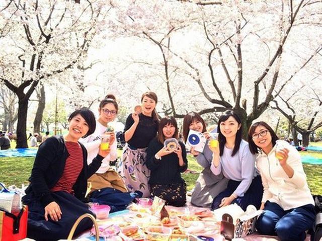 画像1: 春らしい春