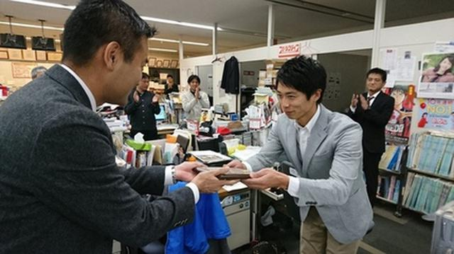画像2: 嬉しいご報告! 村田くんが~!!