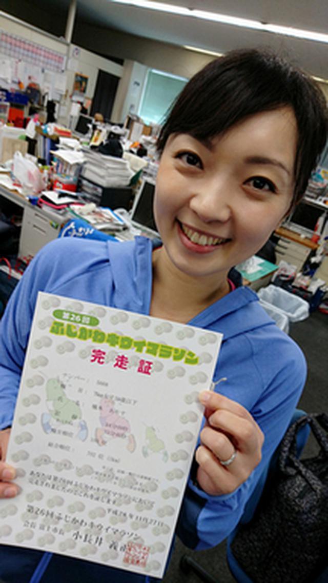 画像2: 静岡マラソン がんばります!