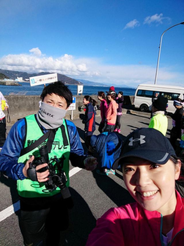 画像4: 静岡マラソン終了!皆さんありがとうございました。