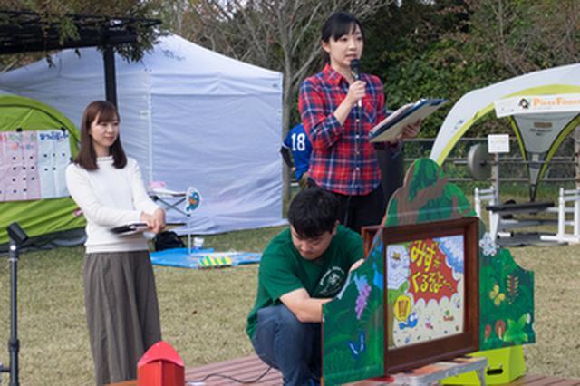 画像3: 防災絵本の読み聞かせ 始動!
