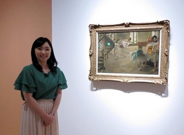 画像: 世界屈指のコレクションが静岡に!