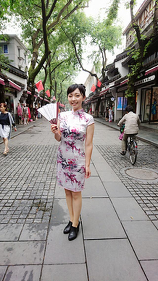 画像4: 大沼さんと行く ~中国・杭州 大人タビ~