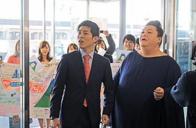 画像1: マツコ、静岡でマグロを喰らう。