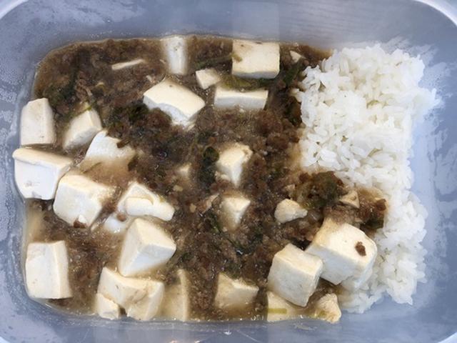 画像: お弁当-2食目-