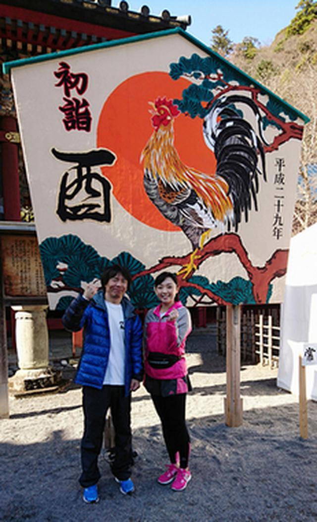 画像7: 静岡マラソン終了!皆さんありがとうございました。
