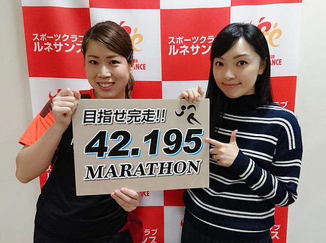 画像1: 静岡マラソン がんばります!