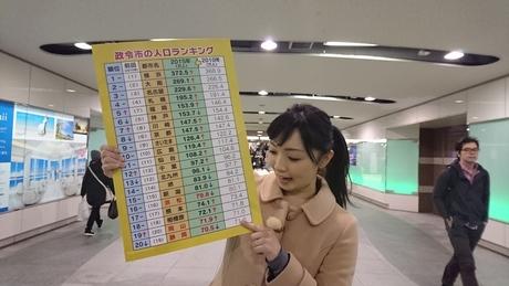 画像2: 静岡のチカラⅥ いよいよ放送!