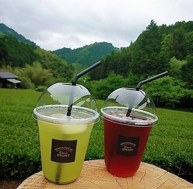 画像2: 茶畑テラス