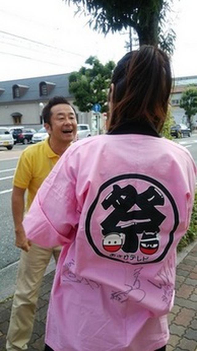 画像2: あさひテレビ祭り!!!