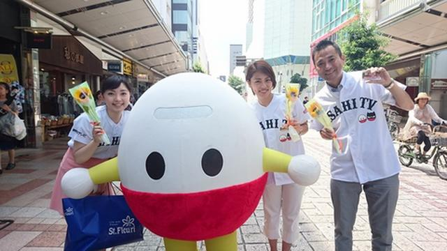 画像: 夏といえば高校野球、そして・・・ひまわり?!