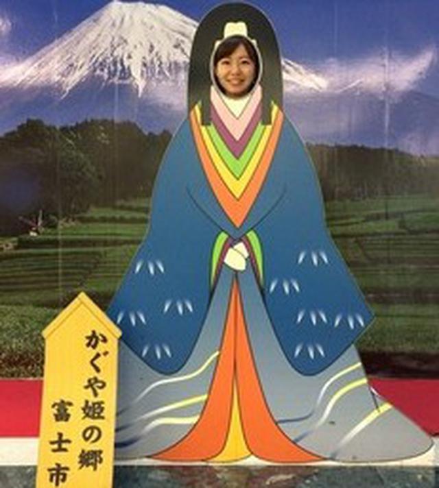 画像2: サタハピぷらす☆6