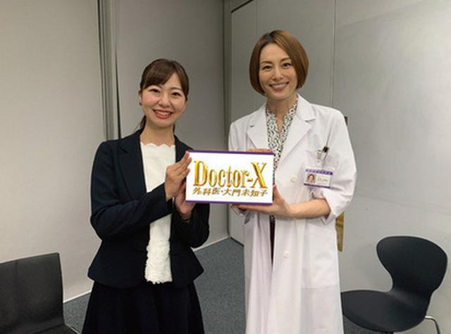 画像: ドラマ「ドクターX」撮影現場に潜入!!