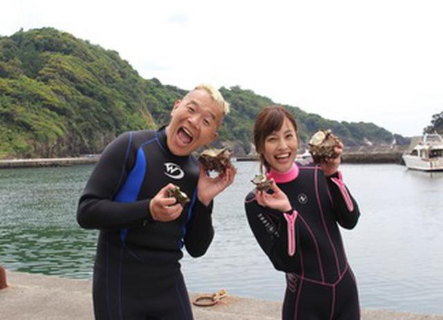 画像2: ウド鈴木さんと♪