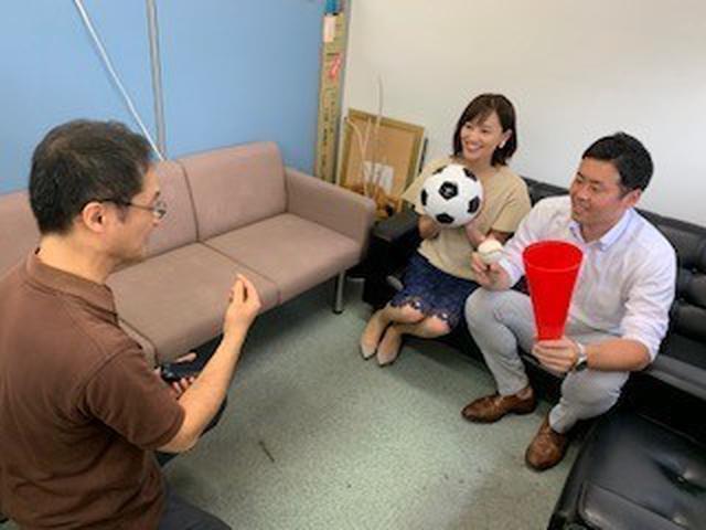 """画像1: """"新""""スポパラと森アナ送別会"""
