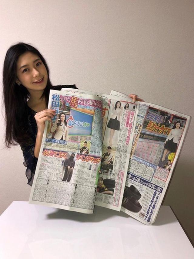 画像: スポーツ紙に掲載して頂きました
