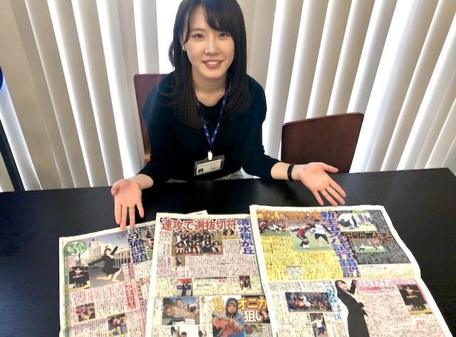 画像: スポーツ紙に掲載していただきました!
