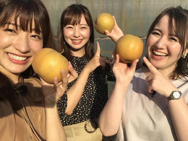 画像2: 女子旅★浜松編