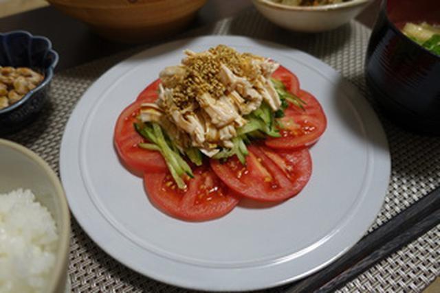 画像2: お皿ひとつで・・