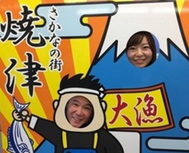 画像1: サタさんぽ☆20