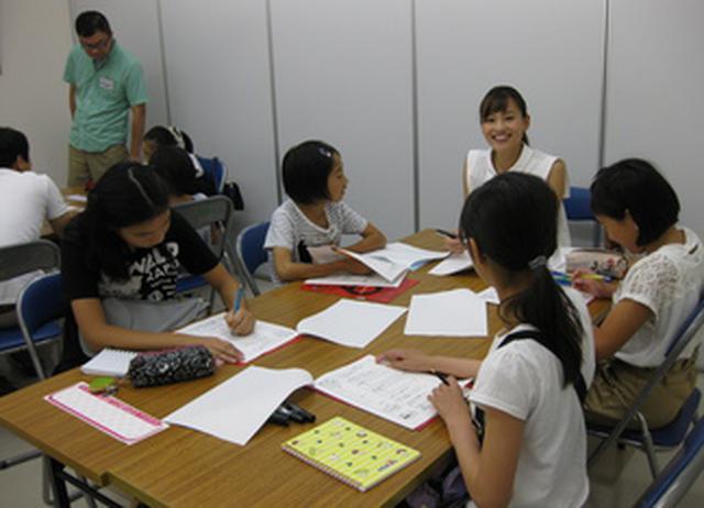 画像1: 小学生アナウンサー体験!