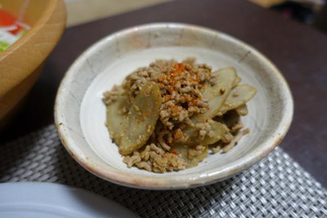 画像3: お皿ひとつで・・