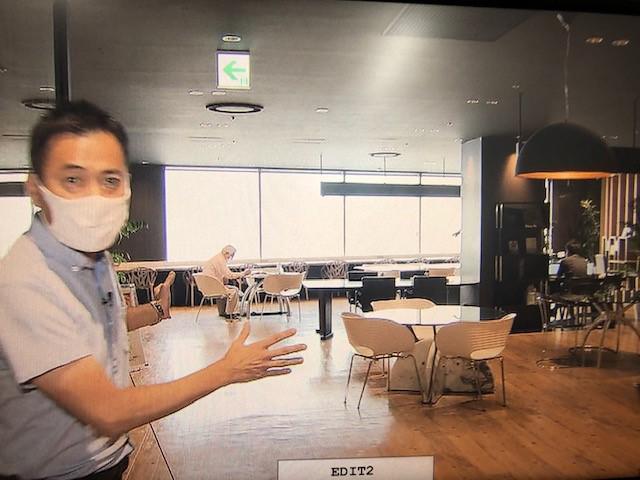 画像: 静岡市の中心部にある「マルイコワーキングスペース」テレワークの拠点となる施設