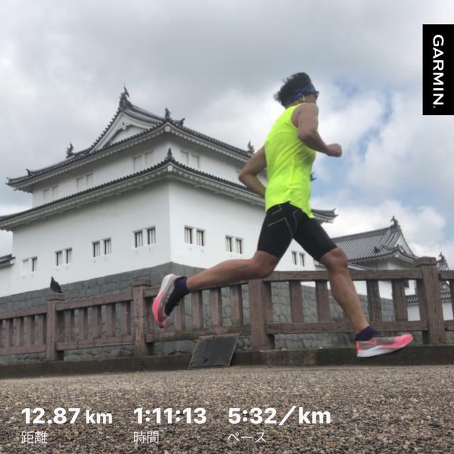 画像1: ひとりウルトラ(100キロ)マラソン挑戦への道 その6