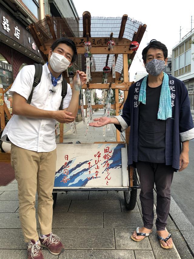 画像: 関根さんお世話になりましたっ!