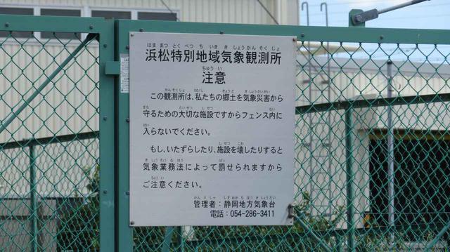 画像2: 日本一暑い現場を視察!