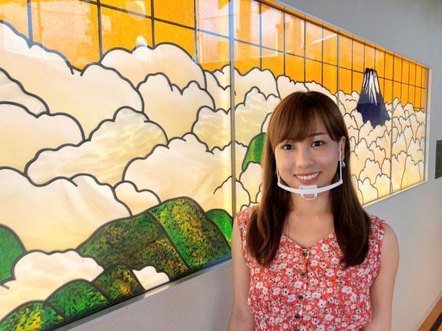 画像: 横山大観の「群青富士」が原画。