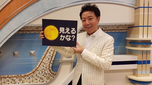 画像1: 中秋の名月 見られましたか?