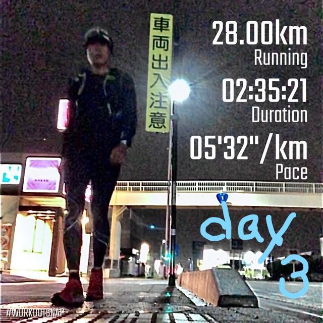 画像4: ひとりウルトラ(100キロ)マラソン挑戦への道 その7